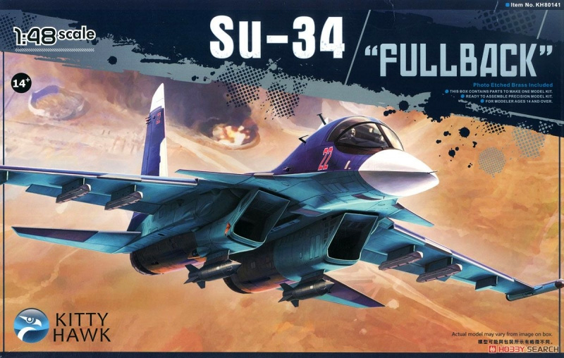Kitty Hawk 1:48 Su-34 Fullback box cover