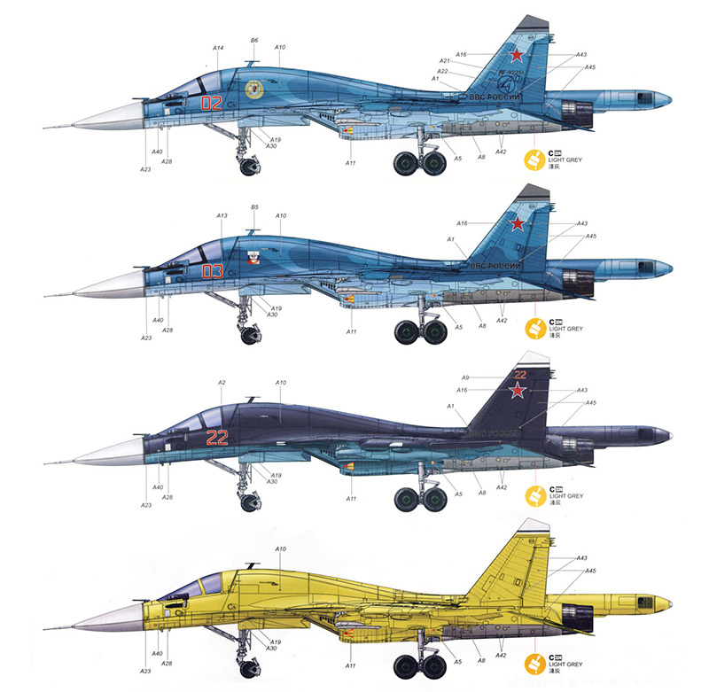 Kitty Hawk 1:48 Su-34 Fullback paint schemes