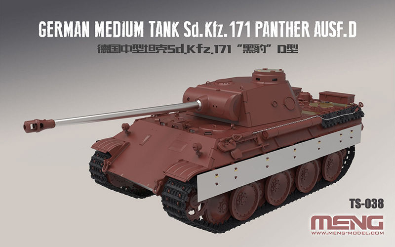 Meng 1:35 Panther Ausf D Kit