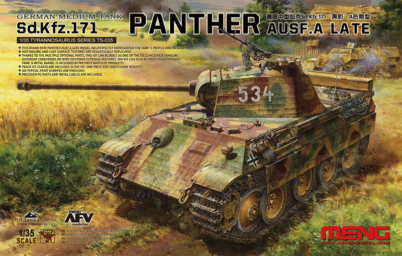 Meng Panther Ausf.A Late box art