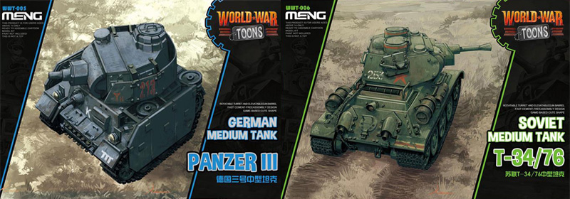 Meng World War Toon T-34 and Panzer III box art